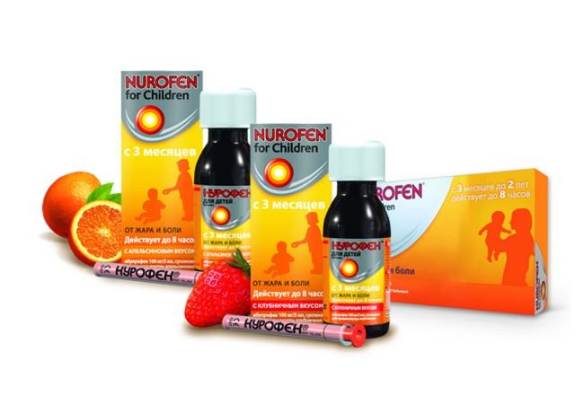 Uyuşturucu Nurofen (çocuklar için mumlar): talimat 8