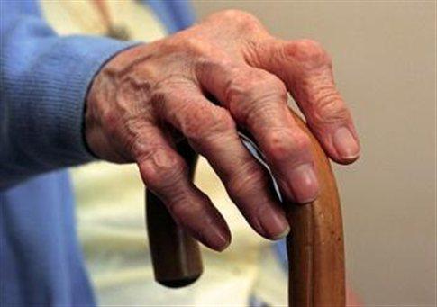 a boka ízületének traumás ízületi kezelése ízületi fájdalom kezelés reuma