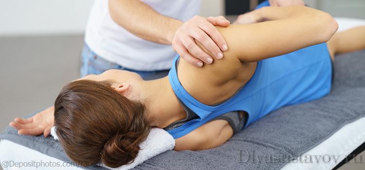 Hogyan kezeljük az osteochondrosist? - Homorú-domború lencse July